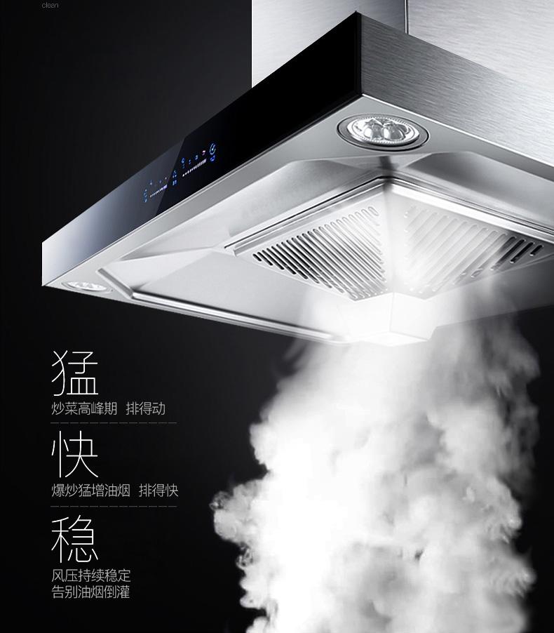 OEM欧式吸油烟机生产批发厂家
