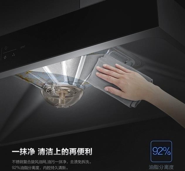 一家厨卫019H是一家厨卫推出的大吸力吸油烟机