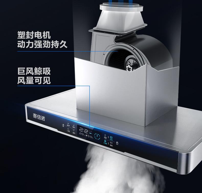 大火力燃气炉要匹配大吸力抽油烟机