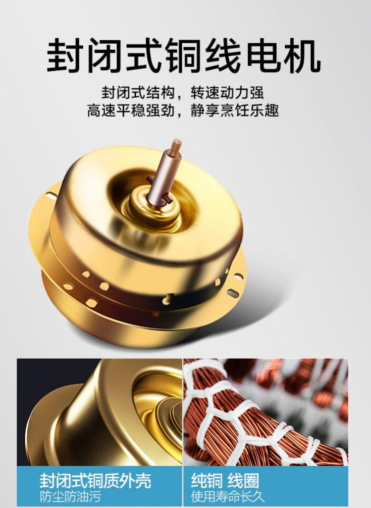 抽油烟机铜线电机